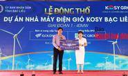 Người miền Tây sắp đón tin rất vui từ nhà máy điện gió 8.000 tỉ đồng ở Bạc Liêu
