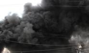 Cháy dữ dội ở Bình Dương