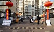 """Virus corona: Bắc Kinh tăng cường """"bế quan tỏa cảng"""""""