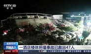 Covid-19 tại Trung Quốc: 40 ca nhiễm mới, 28 người bị cách ly mất tích trong vụ sập khách sạn