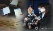 Sao nữ Hàn Quốc khốn đốn vì phòng chat thứ N