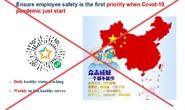 Tổng Giám đốc Bayer Việt Nam bị phạt 30 triệu đồng vì phát tán tài liệu có đường lưỡi bò phi pháp