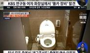 Phát hiện camera quay lén phòng tắm nữ ở đài KBS