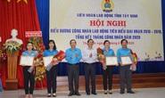 Tây Ninh: Nhiều sáng kiến làm lợi hơn 5 tỉ đồng