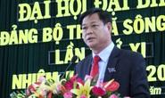 Miễn nhiệm chức danh Chủ tịch HĐND tỉnh Phú Yên của ông Huỳnh Tấn Việt