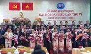 Ông Nguyễn Mạnh Cường tái đắc cử Bí thư Quận ủy Thủ Đức