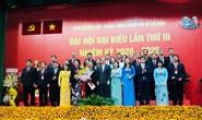 Ông Võ Ngọc Quốc Thuận tái đắc cử Bí thư Đảng ủy Khối Dân- Chính- Đảng TP HCM