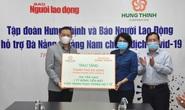 Gần 5 tỉ đồng hỗ trợ Đà Nẵng, Quảng Nam phòng, chống Covid-19