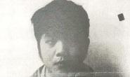Bắt khẩn đối tượng người Trung Quốc trong khu cách ly tại Đồng Nai