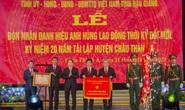 Hậu Giang đứng đầu ĐBSCL về tăng trưởng kinh tế