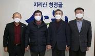 HLV Park Hang-seo đặt mục tiêu làm nên lịch sử cho bóng đá Việt Nam