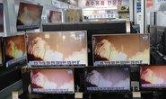 Triều Tiên gửi thông điệp đến Mỹ