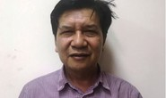 Đề nghị truy tố nguyên chủ tịch Hội đồng quản trị VEAM Trần Ngọc Hà