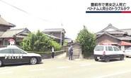 Nhật Bản: Phát hiện một nam một nữ người Việt chảy máu, nằm bất động