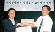 Hàn Quốc viện trợ thiết bị y tế cho Bệnh viện Tim Hà Nội