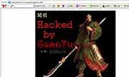 Website của Thanh tra Chính phủ bị hacker xâm nhập