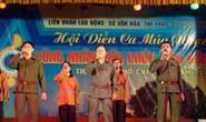 Khai mạc Hội diễn Ca múa nhạc CNVC–LĐ TPHCM năm 2008