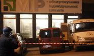 Cướp tấn công ngân hàng, 5 người chết