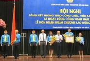 Công đoàn Viên chức TP HCM đón nhận Huân chương Lao động hạng ba