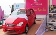 Vỡ mộng xe Made in Việt Nam, Vinaxuki bán nhà máy để trả nợ
