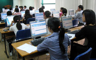 Bộ Nội vụ hủy kết quả thi tuyển công chức ở Bộ Công Thương