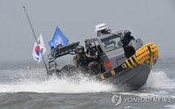 Hàn Quốc bắt tàu cá Trung Quốc