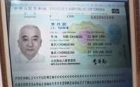 """Nhiều bệnh nhân Trung Quốc """"xù"""" viện phí"""