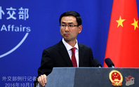 Trung Quốc mắng ngược Hàn Quốc vụ tàu cá