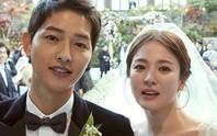 Song Hye Kyo và Song Joong Ki khoe ảnh cưới