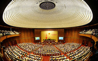 Quốc hội khai mạc kỳ họp thứ 3 với nhiều nội dung mới