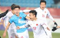 Xem U23 Việt Nam đá chung kết trên phố đi bộ Nguyễn Huệ