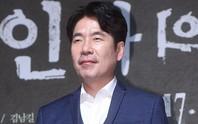Thêm hậu quả từ bê bối tình dục làng giải trí Hàn