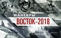 Nga công bố hình ảnh cuộc tập trận khủng Vostok-2018