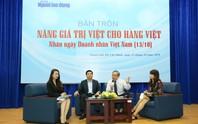 Doanh nhân Việt phải đứng được trên đôi chân của mình