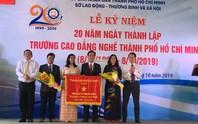 Đề nghị Trường CĐ Nghề TP HCM phát triển đội ngũ, liên kết đào tạo nhân lực cho TP