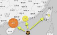 Sự cố phóng xạ trên biển Đông là tin giả?