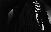 Hiệu trưởng trường tiểu học treo cổ tự tử tại nhà riêng
