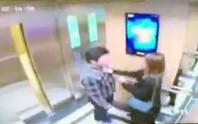 Vụ nữ sinh viên bị cưỡng hôn trong thang máy: 2 bên cùng tới công an giải quyết