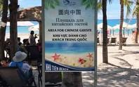 Sở Du lịch Khánh Hòa nói gì về việc đặt bảng Khu vực dành riêng cho khách Trung Quốc?