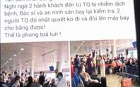 2 ca nhiễm corona vẫn ổn, thực hư tin đồn dội tại sân bay Tân Sơn Nhất