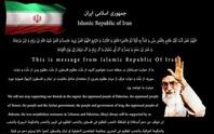 Tin tặc Iran tấn công website chính phủ Mỹ?