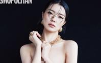 Người đẹp Hàn Quốc gây sốt với loạt ảnh khoe dáng vóc