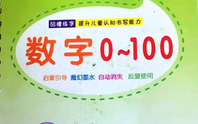 Cho học sinh mầm non viết chữ Trung Quốc từ nguồn không chính thống, một giáo viên bị đình chỉ