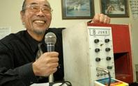 """Nhà phát minh karaoke không tiếc dù mất tiền """"khủng"""" bản quyền"""
