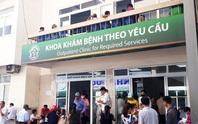 Bệnh viện Bạch Mai bị tuýt còi việc tăng giá khám, chữa bệnh theo yêu cầu