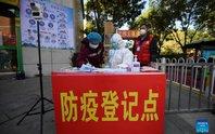 Trung Quốc: Số ca mắc Covid-19 tăng, Bắc Kinh xét nghiệm khủng