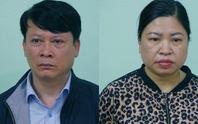Một nguyên trưởng phòng giáo dục ở Hà Giang bị bắt