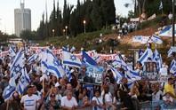 Israel chờ cuộc bỏ phiếu quyết định