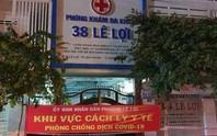 Phát hiện ca F0 ở phòng khám tư, hơn 10 bác sĩ bệnh viện công phải cách ly