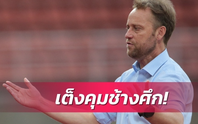 Cựu HLV CLB TP HCM sẽ dẫn dắt tuyển Thái Lan